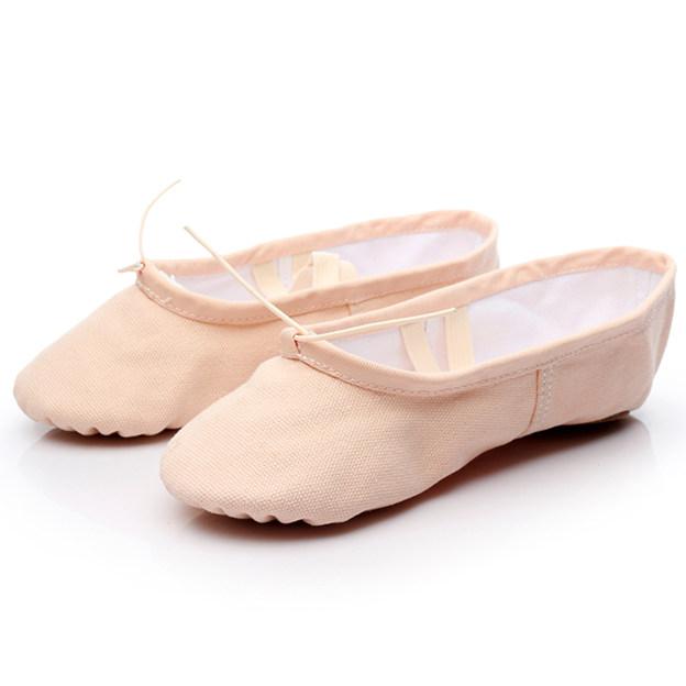 Unisex/Kids' Canvas Flats/Close Toe Dance Shoes